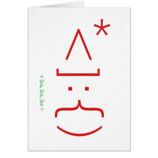 Fun Geeky Nerdy Techy Santa Christmas Holiday Card