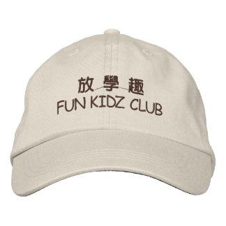 Fun kidz club hat