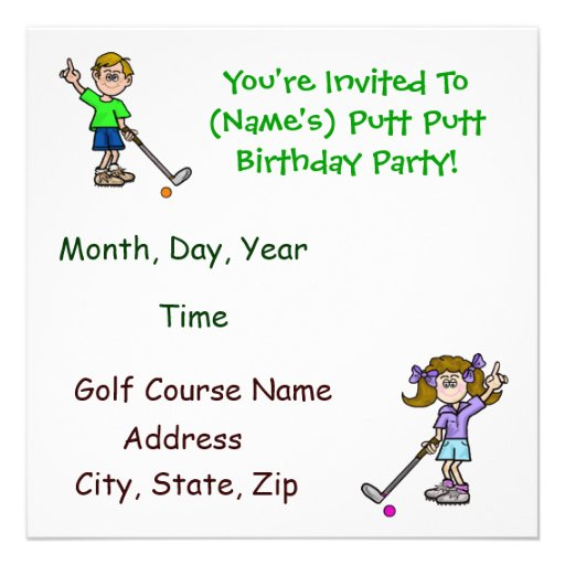 Fun Putt Putt Golf Birthday Party Invitations