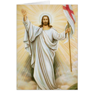 Funeral Holy Card | Jesus 2