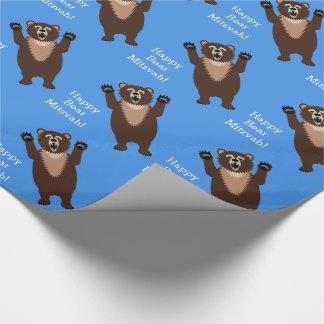 Funny Bar Mitzvah Bear