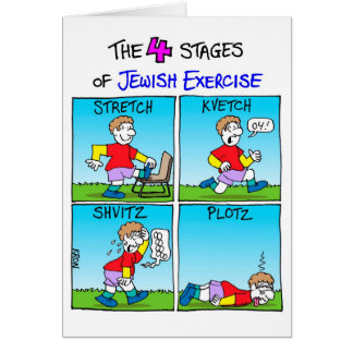 Funny card for Rosh Hashanah -  Jewish Exercise