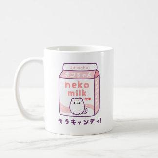 Funny Cat Milk Coffee Mug