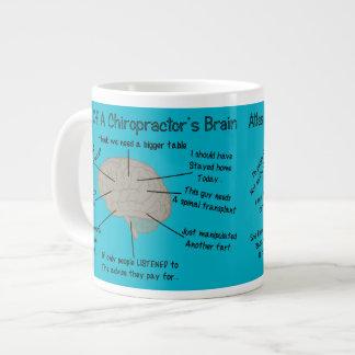 Funny Chiropractor's Brain Mug Blue