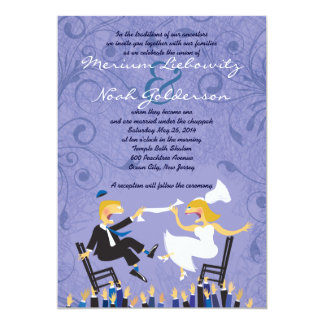 Funny Jewish Hora Chair Dance Wedding Invitation