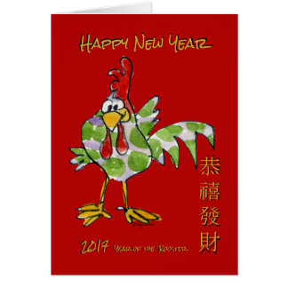 Funny Rooster Chinese New Year 2017 Card