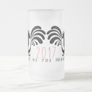 Funny Roosters Chinese New Year 2017 F glass Mug
