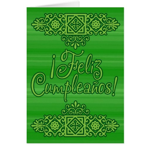 Funny Spanish Green Card Birthday Card