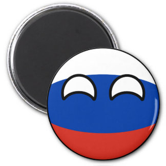 Funny Trending Geeky Russia Countryball Magnet