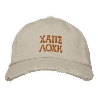 Funny Wear a Geeky Caps Lock Hat
