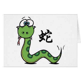 Funny Year of The Snake Greeting Card