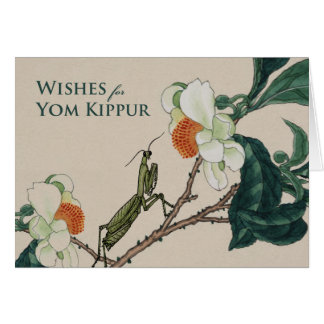 Funny Yom Kippur, Praying Mantis and Blossoms Card