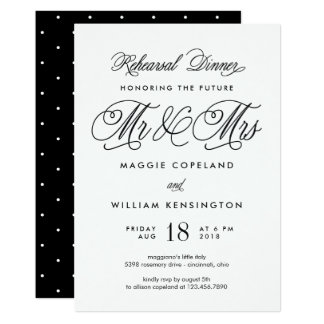 Future Mr and Mrs Rehearsal Dinner Invitation
