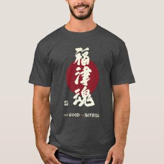 """G4F """"luck Tsu soul"""" chiyakoruhezamenzu T shirt"""