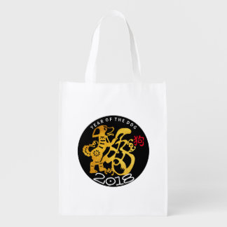 G Dog Papercut Chinese New Year 2018 Reusable Bag