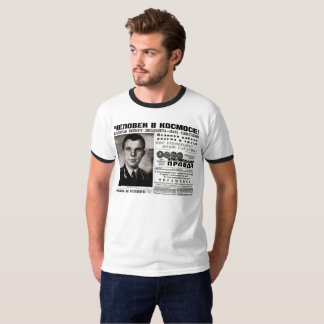 Gagarin | Гагарин T-Shirt