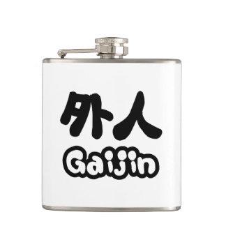 Gaijin 外人 | Kanji Nihongo Japanese Language Flasks
