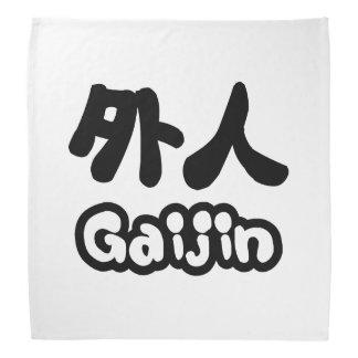 Gaijin 外人 | Kanji Nihongo Japanese Language Head Kerchiefs