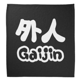 Gaijin 外人 | Kanji Nihongo Japanese Language Kerchief