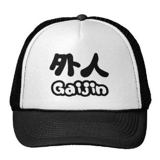 Gaijin 外人 | Kanji Nihongo Japanese Language Trucker Hat