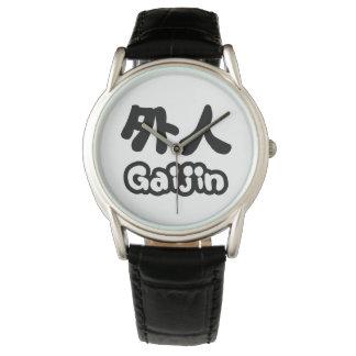 Gaijin 外人 | Kanji Nihongo Japanese Language Watches