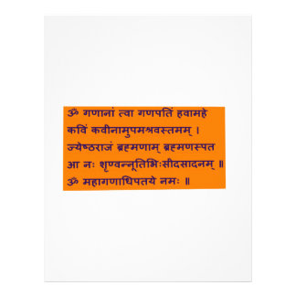 Ganapati Ganesha Sanskrit Mantra Prayer Peace Gift Customized Letterhead