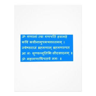 Ganapati Ganesha Sanskrit Mantra Prayer Peace Gift Letterhead Design