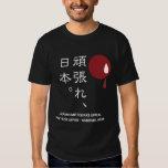 Ganbare Japan T-shirts 2