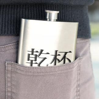 Ganbei Hip Flask