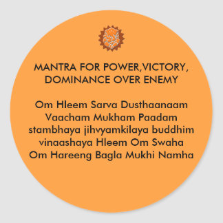 ganesh, MANTRA FOR POWER,VICTORY,DOMINANCE OVER... Classic Round Sticker