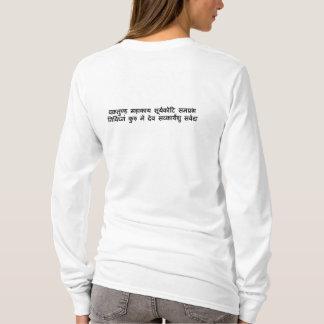 Ganesh tee-shirt T-Shirt