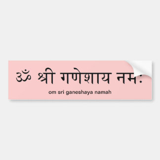 Ganesha Bumper Sticker