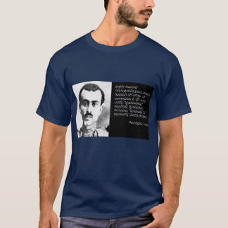 Garegin Nzhdeh T-Shirt