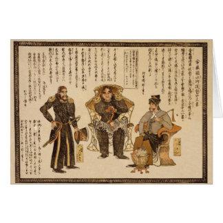 Gasshukoku Suishi Teitoku Kojogaki 1854 Card