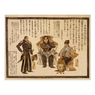 Gasshukoku Suishi Teitoku Kojogaki 1854 Post Card
