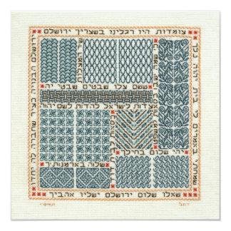 Gates of Jerusalem stationary flat Card