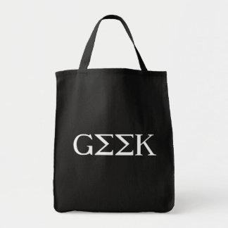 Geek Sacs Fourre-tout