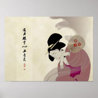 Geisha Fanning Smoke Poster