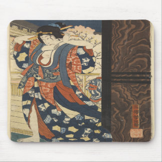 Geisha Girl Mouse Mat