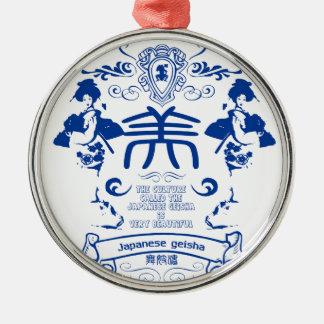 Geisha Metal Ornament