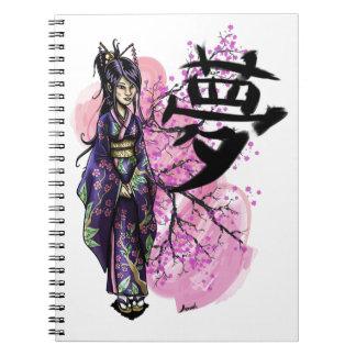 Geisha Notebook