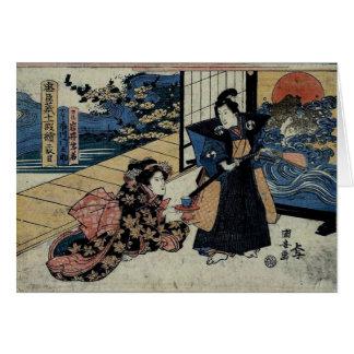 Geisha Offering Tea Card