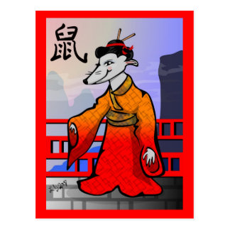 Geisha Year of the Rat 2008 Postcard