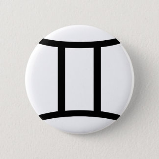 Gemini 2 Inch Round Button