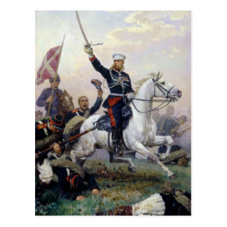 General M.D. Skobelev  in the Russian-Turkish Postcard