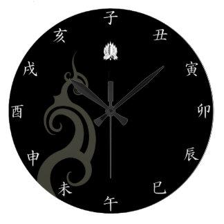 Gensyou Large Clock