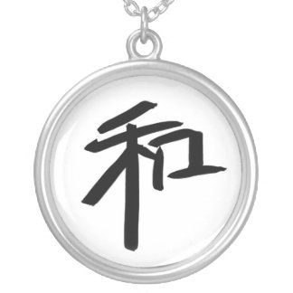 Gentle or Kind (Chinese) Silver Plated Necklace