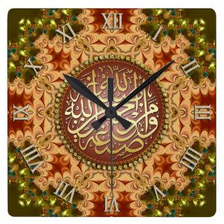GeoEarth Arabic Calligraphy Blessings Wall Clock