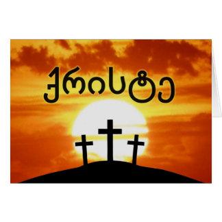 Georgian ქრისტე Calvary Sunrise Jesus Card