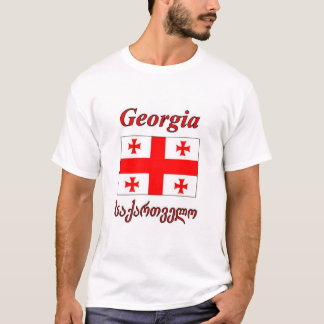 Georgian Flag T-Shirt